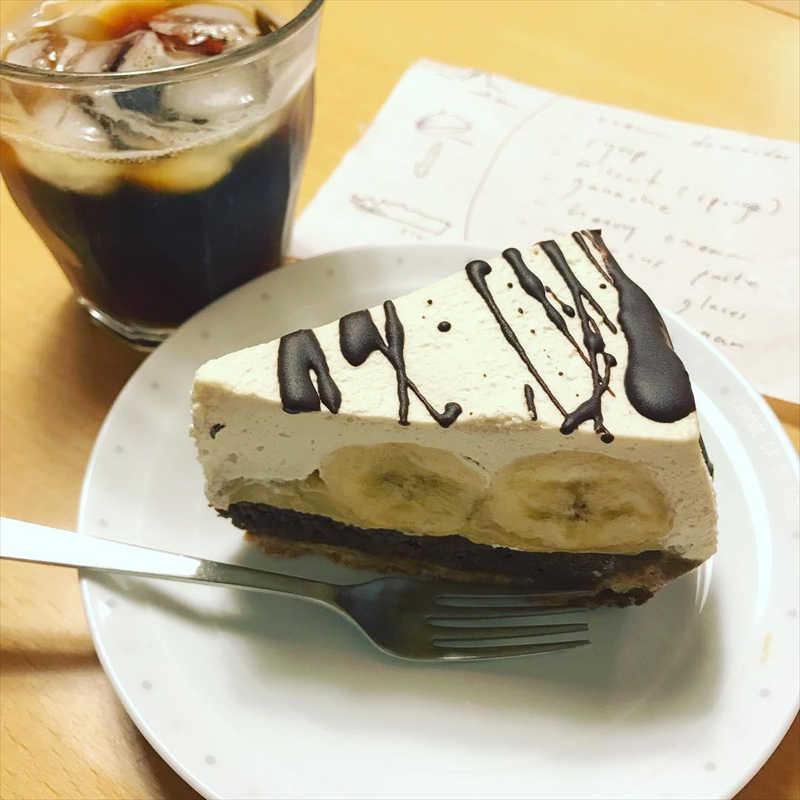 スタイルズケイクスの人気メニュー/バナナクリームタルト