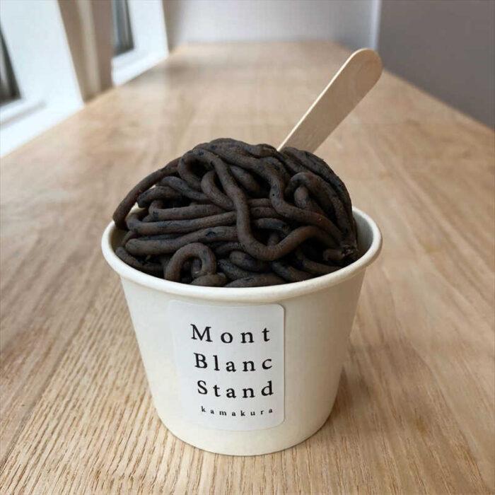 モンブランスタンドの人気スイーツ/黒豆のモンブラン