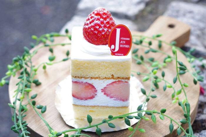 ジュンホンマ/苺のショートケーキ